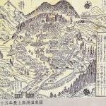 2014-10-19_takayu