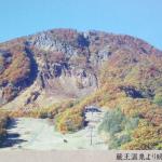 2014-10-19_takiyama