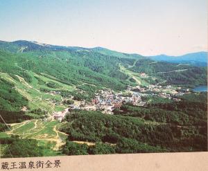 2014-10-19_zaouzenkei