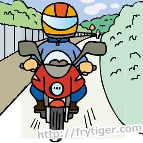 バイクで高速道路を走るときの注意点