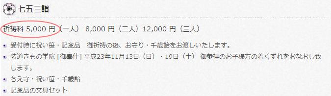 20140724d