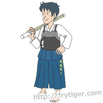 剣道の袴には文字を入れても良い。