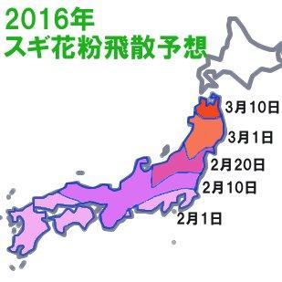 20151228a