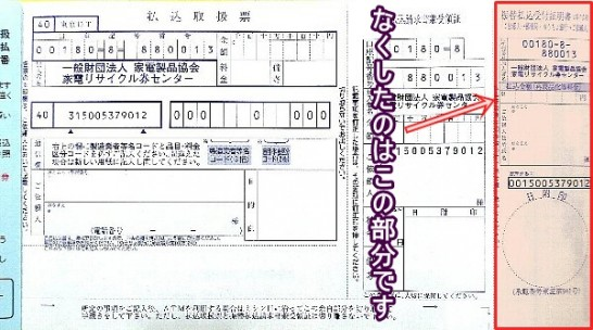 20160510a