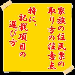 20160727c