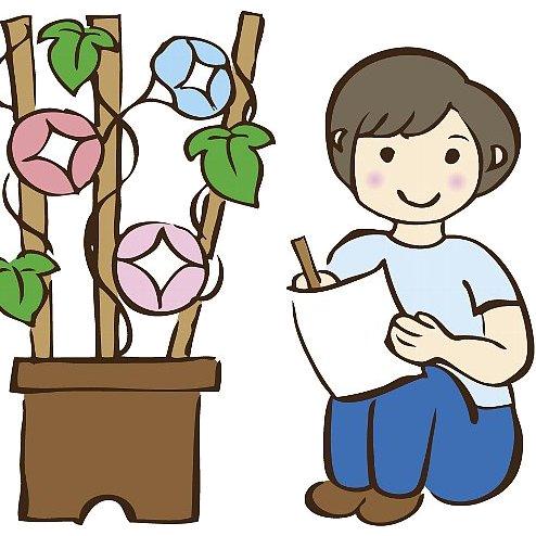 夏休みの日記は小学生の気持ちに気付きます。