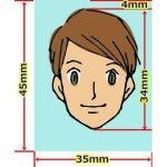 パスポート用写真の規定!顔の大きさ背景色など駄目なサンプル満載