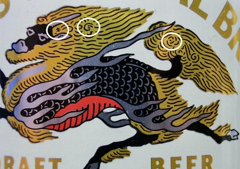 キリンビールの隠し文字の秘密