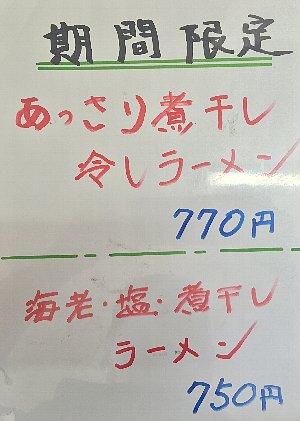 20150711d