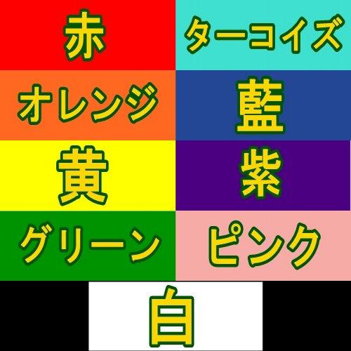 カラーセラピーにおける色の意味を見てみましょう