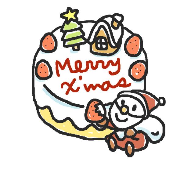 クリスマスケーキと女性の年齢のたとえ話は、もはや昔話です。