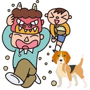 節分の豆まきを犬が食べると大変なことに!その対策は。
