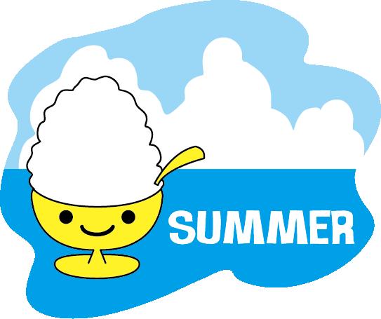 夏にしたいことランキング