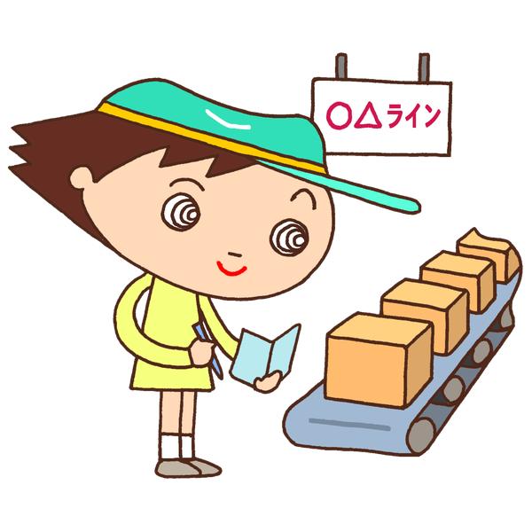 夏休みの工場見学!静岡県のおすすめはここ。