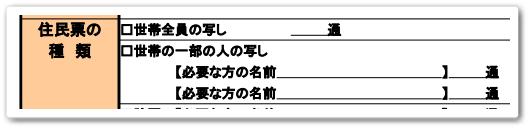 20160727h